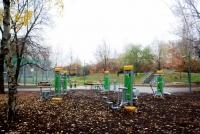 FreeGym - Anton-Kummerer Park